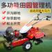 手扶式微耕機汽油柴油四驅開溝機二驅蔬菜覆膜機