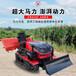 旋耕機35馬力座駕式履帶旋耕機多功能發動機聯保