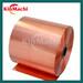CuMg銅鎂合金C18665銅帶成分性能C18665銅合金MSP1銅合金材質