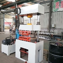 供應熱壓成型液壓機熱鍛冷壓機圖片