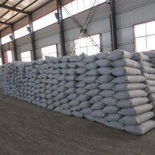 南京轻集料混凝土生产图片