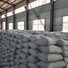泰州轻集料混凝土供货商图片
