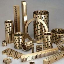 滁州銅鑄件廠家報價圖片
