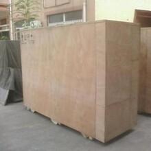 苏州特种包装箱供货商图片