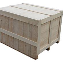 长春木箱供应商图片