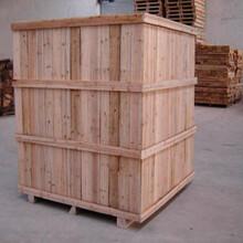 南阳木箱加工厂家图片