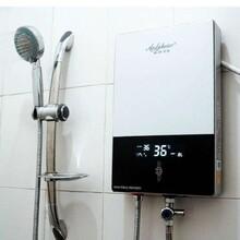 福建热水器销售图片