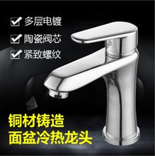 益阳菜盆水龙头生产厂优游注册平台图片
