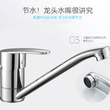 湘潭沐浴水龙头供货商图片
