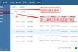 浙江億商通訊信息技術有限公司
