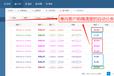呼叫中心設備杭州語音呼叫中心系統