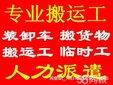郑州专业设备搬迁上楼钢琴搬运图片