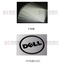 精密光纤激光切割机高速CO2激光切割系统屏幕激光切割图片