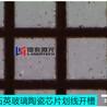 深圳激光切盖系统