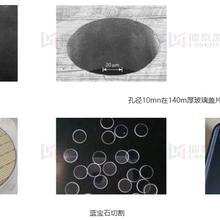 陶瓷薄片激光打孔机硬脆玻璃激光打孔系统高速激光穿孔系统图片