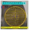 恒温片激光镭雕系统恒温片激光划图机