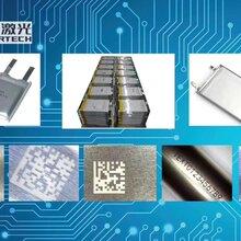 集成电路激光雕刻系统集成线路板激光二维码系统图片
