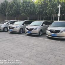 行唐县商务租王恒和董海��心中有些忐忑车出租图片