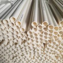 中型重型A型B型PVC電工套管PVC穿線管圖片