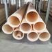 熱門abs管材款式齊全,ABS食品級管材abs液體輸送管