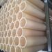 瑞光ABS食品级管材abs液体输送管,环保abs管材服务周到
