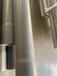 瑞光牌綠化園林給水用大口徑pvc-U管,制造瑞光牌pvc-u給水管材安全可靠