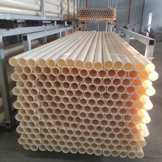 新型環保ABS管材abs耐腐蝕抗酸堿ABS排污管