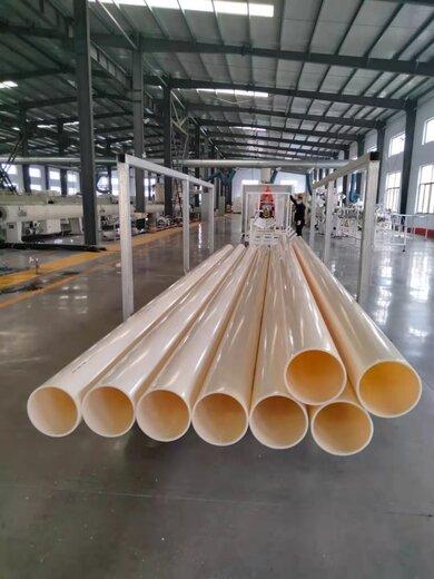 大量供應abs管硬ABS管ABS給水管定制ABS管材