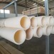 全新ABS管材規格齊全,水處理ABS塑料管材ABS耐腐蝕排水管材