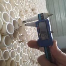 瑞光牌pvc阻燃絕緣冷彎電工套管,供應pvc穿線管質量可靠圖片