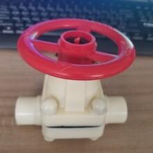abs隔膜阀上体abs管件ABS隔膜阀图片