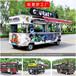 新能源多用途餐車移動小吃車地攤擺攤車美食攤位車
