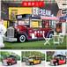 移動小吃車景區宣傳展覽車四輪流動餐車復古老爺車
