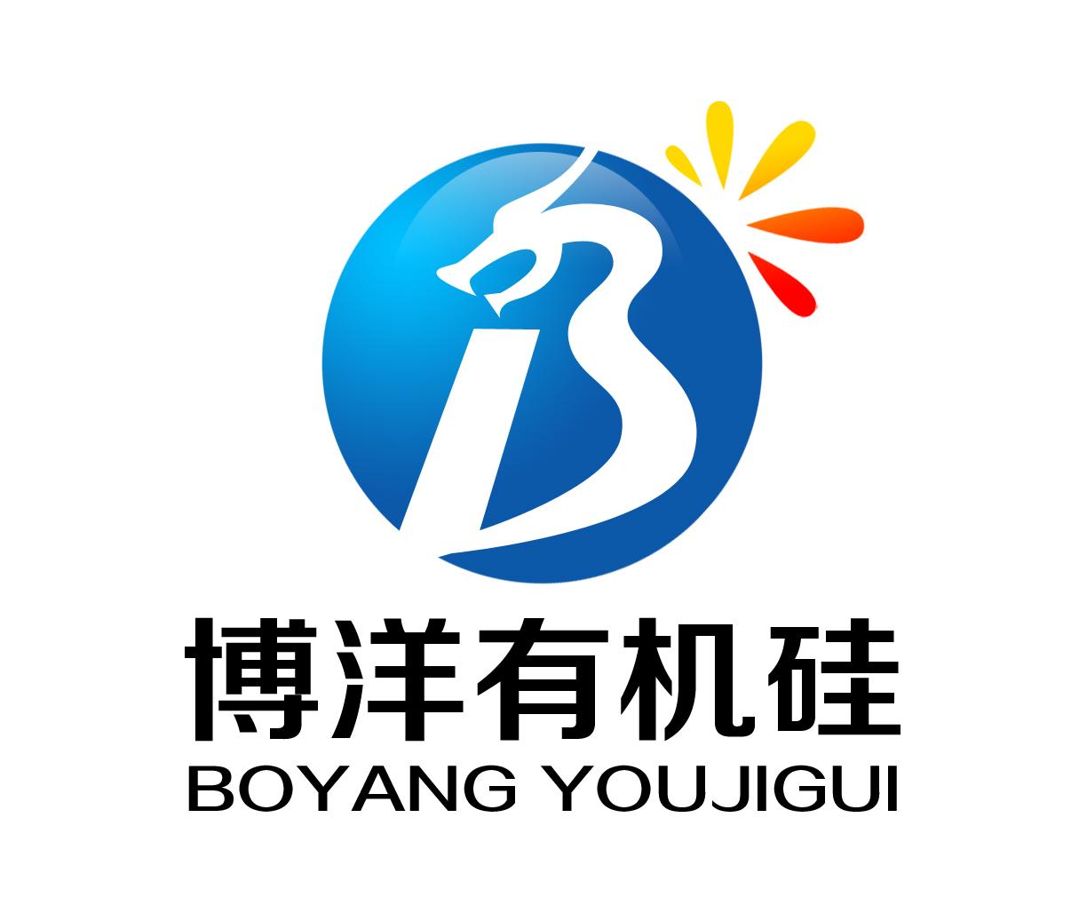 深圳市博洋有机硅新材料有限公司