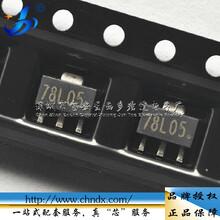 君道|78L05SOT-89SMD三端穩壓電路基準芯片貼片三極管穩壓器圖片