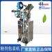非標定制直銷粉劑猴姑米稀定量下料自動包裝機