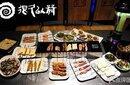 北京很久以前烧烤店欢迎您加盟图片