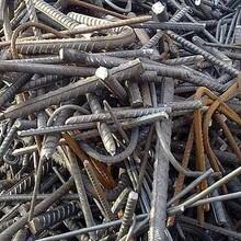 北辰区废铁回收站图片