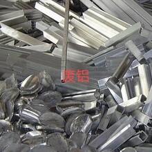 西青区废铝回收图片