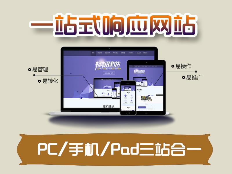 青島盛九孚網絡科技有限公司