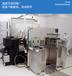 嘉興160電子氟化液清洗劑供應商
