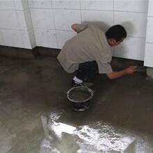 增城卫生间防水补漏施工图片