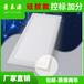 上海LED平板燈廠家批發