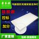 貴州LED平板燈廠家價格