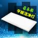 貴州LED平板燈廠家直供