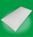 陜西LED平板燈銷售