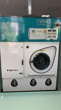 品牌干洗店专用水洗机,干洗机,烘干机,二手洗涤设备图片