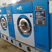 品牌二手干洗机,二手水洗机,二手烘干机,整套干洗店设备图片
