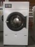 江苏荷涤荷涤洗涤机械洗衣房烘毛巾浴巾工作服用SWA型工业烘干机