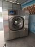 荷涤洗涤机械宾馆酒店洗衣房洗涤设备XGQ型工业洗脱机